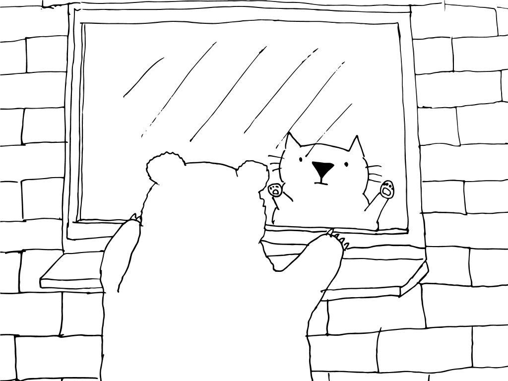Čia turėtų būti paveiksliukas, kuriame meška ir katinas ilgėsingai žiūri vienas į kitą per langą.